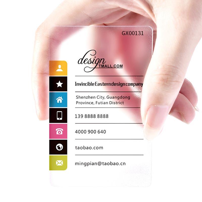 85x54mm Thin Matte Transparent custom name visiting card design business card printing plastic PVC VIP card factory