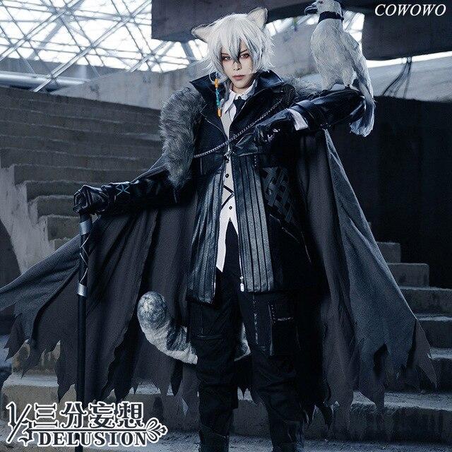 Anime! Arknights SilverAsh Spiel Hübscher Gothic Leder Uniform Cosplay Kostüm Full Set Halloween Anzug Für Männer Freies Verschiffen