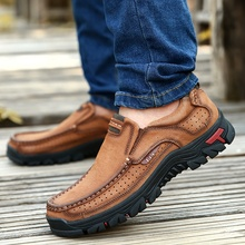 Men Breathable Hiking Boots Mens Comfortable Sneakers Anti-skid Shoes First Layer Cowhide Leather