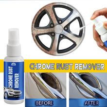 50ml Vehicle Chrome Rust Remover Car Rust Remover Metal Anti-Rust Coating Protection Paint Auto Care Accessories TSLM1