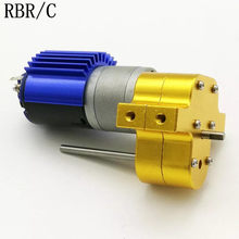 RBR/C gold all metal transfer case +370 motor, suitable for WPL MN JJRC various remote control car modification DIY accessories(China)