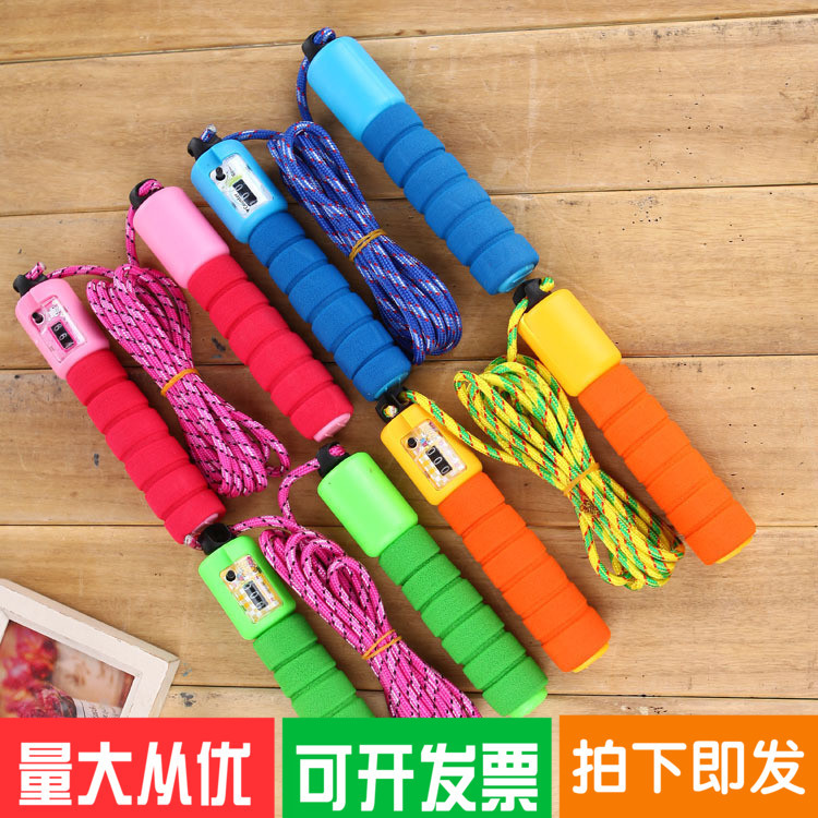 Count Jump Rope Children Students Figure Jump Rope Sub-Game The Academic Test For The Junior High School Students Only Jump Rope