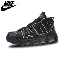 occidental Walter Cunningham Brutal  Best value air more uptempo – Great deals on air more uptempo from global air  more uptempo sellers | Ranking Keywords on AliExpress