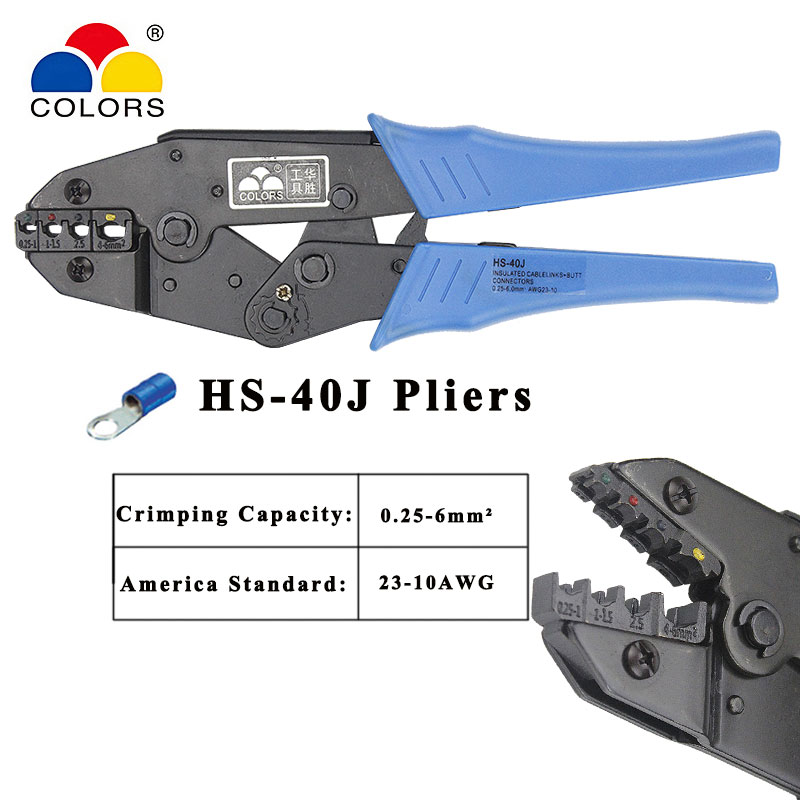 Crimping pliers <font><b>HS</b></font>-<font><b>40J</b></font> for plug/tube/insulation/non insulating/crimping cap/coaxial cable terminals kit 230mm clamp tools image