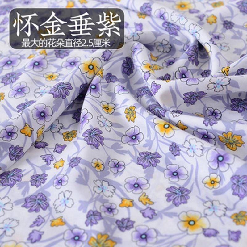 深棕色怀金垂紫