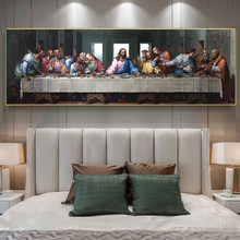 Famous Art Last Supper By Leonardo Da Vinci Canvas Paintings on The Wall Posters and Prints Pictures for Living Room Decor(China)