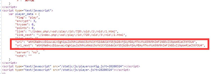 苹果maccms V10播放地址AES加密