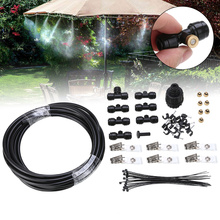 Water Misting Cooling System Kit Outdoor Garden Fan Cooler Patio Mist Spray Waterring Irrigation Set