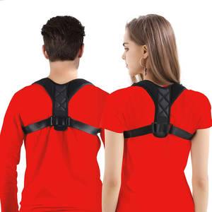 Corrector Safety-Harness ZK20 Shoulder-Support At-Work Back-Posture Protuction-Back Adjustable