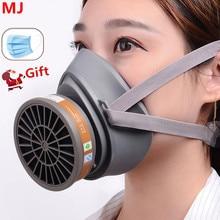 Masque à gaz fumé respirateur de protection peinture soudage bidons de gaz chimiques toxiques filtre à charbon actif Anti-poussière
