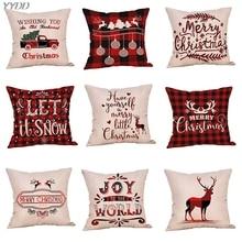 YYDD Рождественский чехол для подушки 18*18 дюймов, Рождественское украшение, плед буйвола, олень, Веселый Рождественский чехол для подушки, льняная наволочка