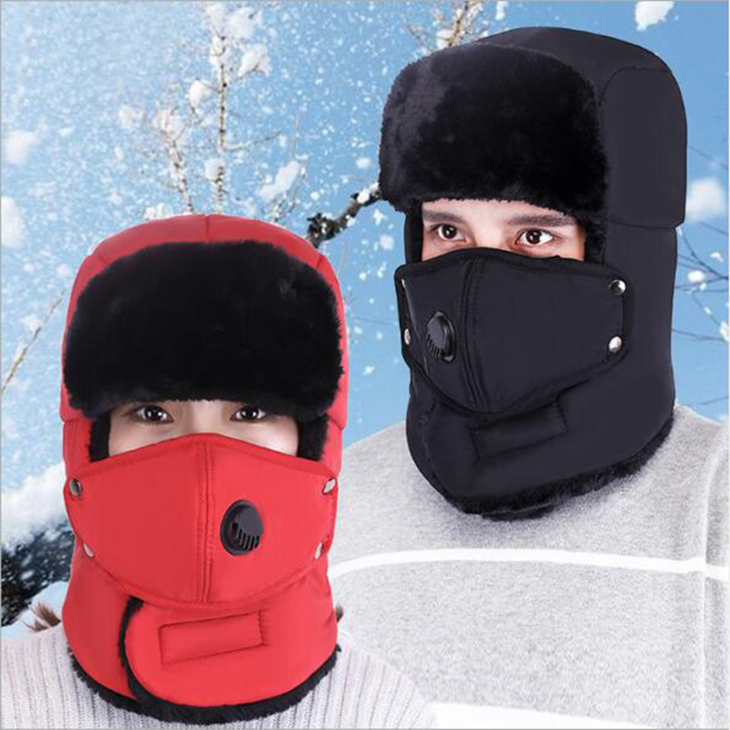 Headgear Hat Protector Warm Cotton Lei Feng Thickened ear Winter Cycling