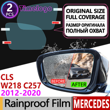 For Mercedes Benz CLS Class W218 C257 2012 - 2020 Anti Fog Film Cover Rearview Mirror Accessories CLS350 CLS400 220 350 400 500