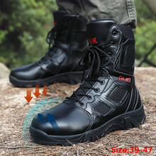 Mens Military Tactical Boots Leather Desert Outdoor Combat Army Boots Hiking Travel Trekking Shoes
