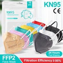 10 cores misturadas fpp2 mascarillas ce kn95 certificadas ffp2 máscara facial 5 ply reutilizável ffp2mask homólogo adulto máscaras de proteção