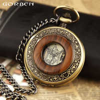 Box Package Solid Wood Mechanical Pocket Watch FOB Chain Locket Dial Hollow Steampunk Skeleton Men Women Mens Male Clock Watches