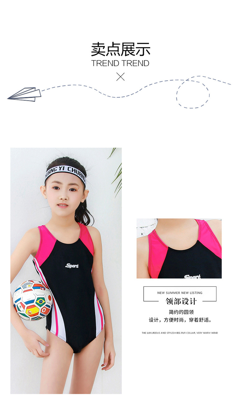 2019 New Style Hot Sales GIRL'S Swimsuit One-piece Joint Triangular-Ultra-stretch Quick-Dry Swimming Training CHILDREN'S Swimsui