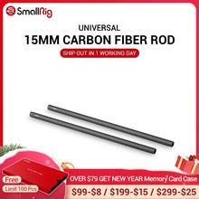 SmallRig 15mm סיבי פחמן מוט דיוק מבנה תמיכה מוטות 12 אינץ ארוך עבור Dslr מצלמה כתף Rig מערכת 851 (2Pcs חבילה)