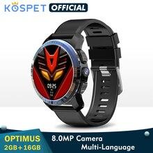 KOSPET Optimus 2GB 16GB Smartwatch نظام تحديد المواقع واي فاي كاميرا مقاوم للماء أنظمة مزدوجة 800mAh 4G أندرويد ساعة ذكية الرجال للهاتف Xiami IOS