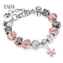 Женский браслет цепочка с кристаллами yada регулируемый серебристого