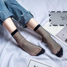 1Pair Fashion Women Girls Lady Sexy Lace Ankle High Fishnet Mesh Net Solid Color Short Crew Summer Breathable Socks New Arrival