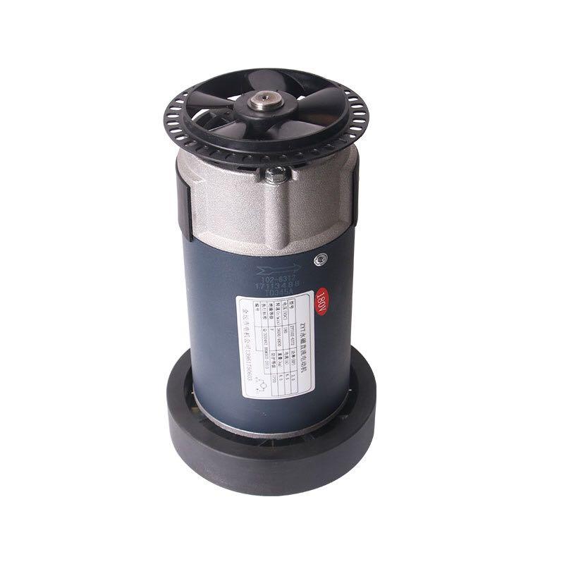 Treadmill Motor 102–63T2