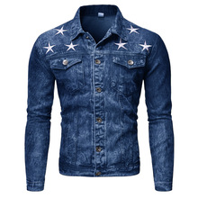 Ouma Men Casual Jacket Printed Washing Jacket Men s