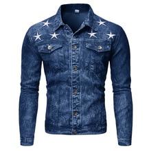 Ouma Men Casual Jacket, Printed Washing Jacket Men's,