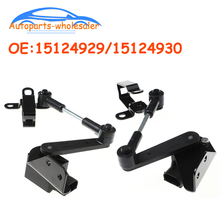 New 15124929 15124930 Rear Left And Right Suspension Height Level Sensor For Hummer H2 2002 2009 Car Accessories