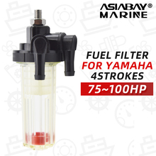"""Fuel Filter For Yamaha Outboard Motor 4Strokes 75HP 80HP 90HP 100HP 8mm 5/16"""" Engine Gas Filter Parts 60C 24560 00 /60C 24560 10"""