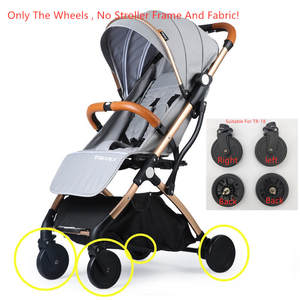 TIANRUI Stroller Wheels for TR-18 Whole-Set Pu Baby