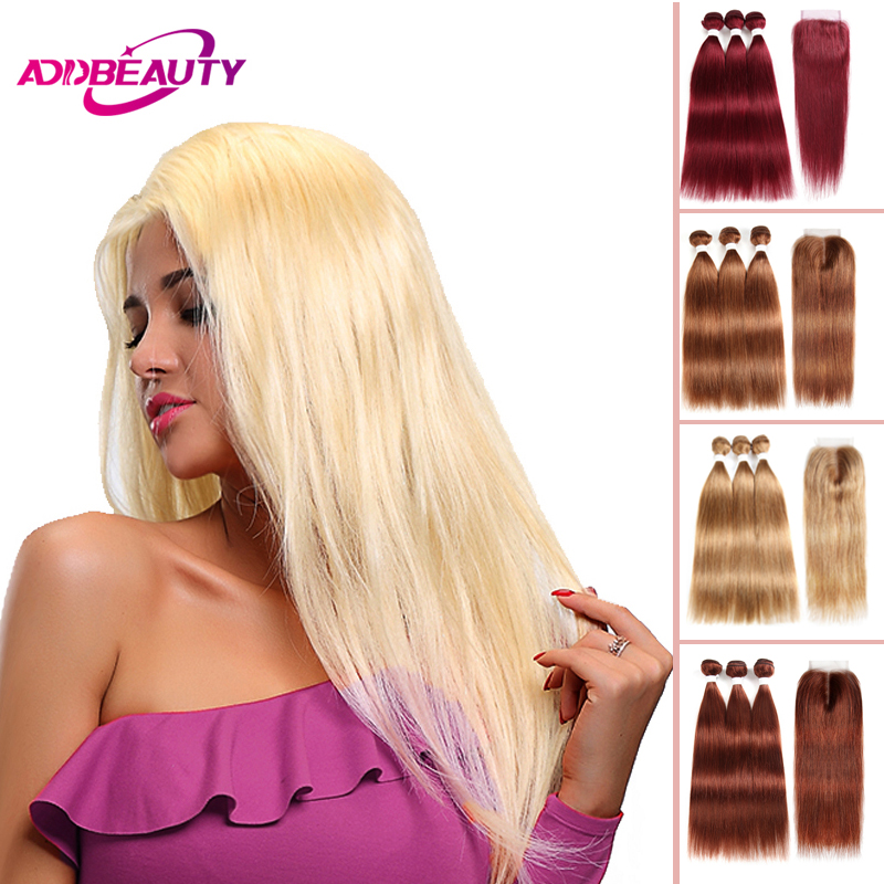 #613/#33/#30/#27/#99J BURG Wine Red Burgundy Human Hair Bundle With 4x4 Lace Closure Brazilian Straight Remy Free/Middle Part