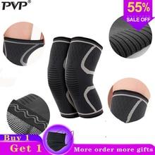 PVP 1pc Knee protector for sports eva knee pad backache relief  patella shelf support Elastic Nylon Sport Compression