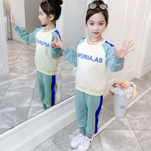 Детская одежда для девочек; Сезон весна комплект осенней одежды