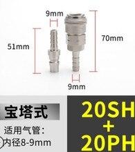 PH20 + SH20 PH30 + SH30 PH40 + SH40 2 pneumatische anschlüsse schnell anschluss