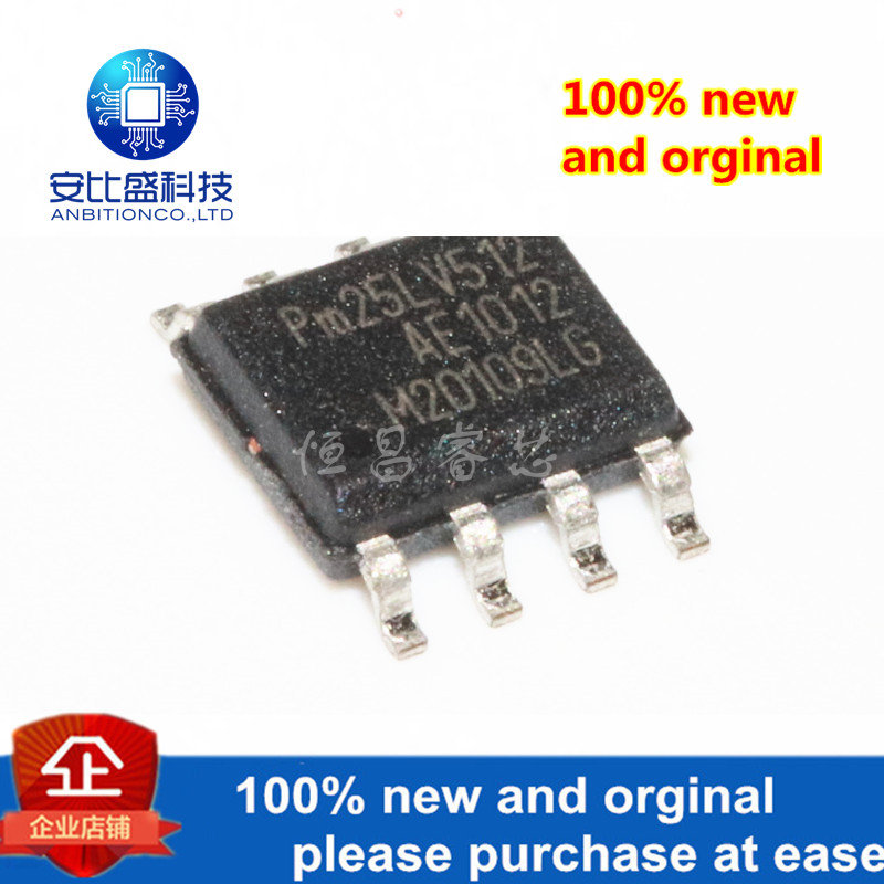 10pcs 100% New And Orginal PM25LV512A-100SCE Silk-screen PM25LV512 PMC 512Kbits SOP8 In Stock
