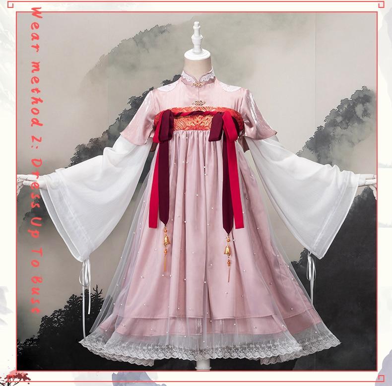 Uwowo Original Design Luochen Chinoiserie Lolita Dress Cosplay Costume Cute Girls Dress
