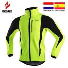 Зимняя Теплая Флисовая велосипедная куртка ARSUXEO, велосипедная одежда для горных и шоссейных велосипедов, ветрозащитная Водонепроницаемая длинная Джерси