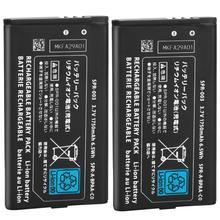 2pcs 3.7V 1750mAh แบตเตอรี่ลิเธียมไอออนแบบชาร์จไฟได้ + ชุดเครื่องมือสำหรับ Nintendo 3DS LL / 3DS XL / 3DS LL