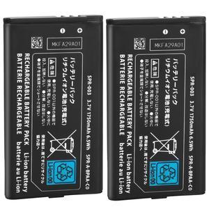 Image 1 - 2pcs 3.7V 1750mAh แบตเตอรี่ลิเธียมไอออนแบบชาร์จไฟได้ + ชุดเครื่องมือสำหรับ Nintendo 3DS LL / 3DS XL / 3DS LL