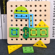 Wooden Children Wearing Rope Toys Early Childhood Education Wearing Rope Building Blocks Kindergarten Education like pictures like chinese early childhood education to enlighten oracle bone inscriptions textbook