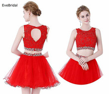 A Line Short Two Pieces Applique Beading Crystals Sequines Scoop Neck Sleeveless  Prom Dresses Formal