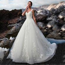 Иллюзия Свадебное платье на шнуровке сзади Свадебные официальные