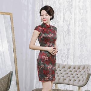 Image 2 - משי cheongsam לעמוד צווארון קצר שרוול קצר סגנון רטרו slim תות משי יומי מפעל ישיר מכירות גבוהה כיתה