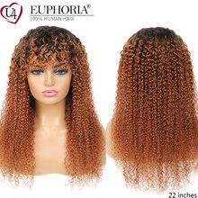 Ombre kahverengi 30 Kinky kıvırcık peruk brezilyalı Remy insan saçı tam makine peruk patlama doğal renk kıvırcık kısa peruk euphoria