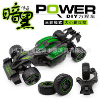 Jian feng yuan 1: 12 Generous cheng che Toy Multi Wheel Swap Infinite Remote control Automobile Boy Toy Car