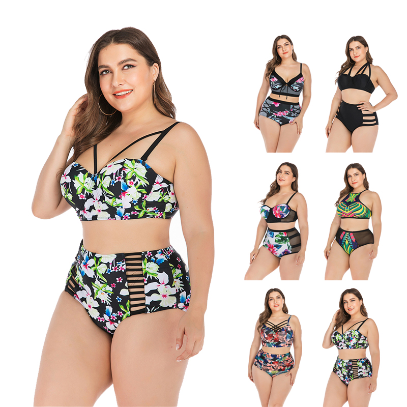 Bikini Suit Ladies Plus Size Swimsuit Independent Two-piece Biquini Swimsuit Sexy Big Breasts Push High Bra Split Mujer Swimsuit