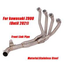 Замена передней соединительной трубки для kawasaki z900 до 2021