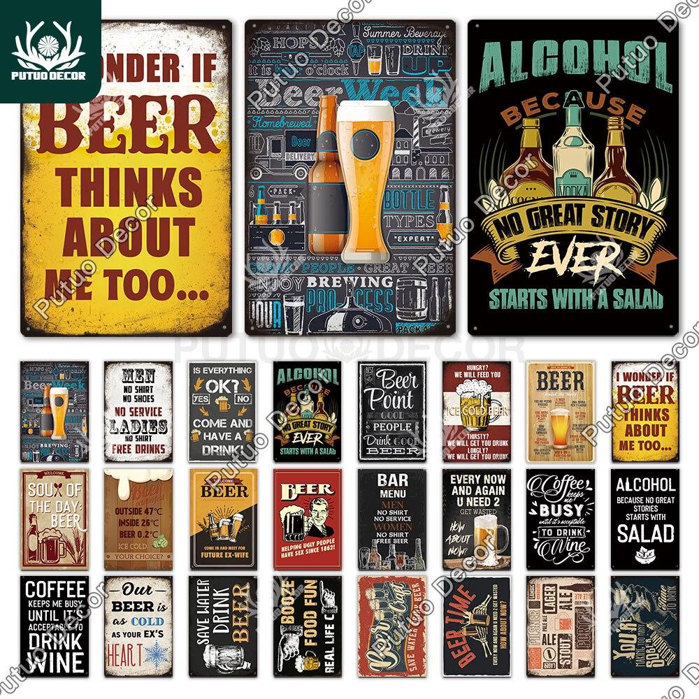 Putuo Декор забавное пиво металлический знак Винтаж Жестяная Табличка с надписью алкоголя для того чтобы поить неоновая вывеска для Бар Паб ...