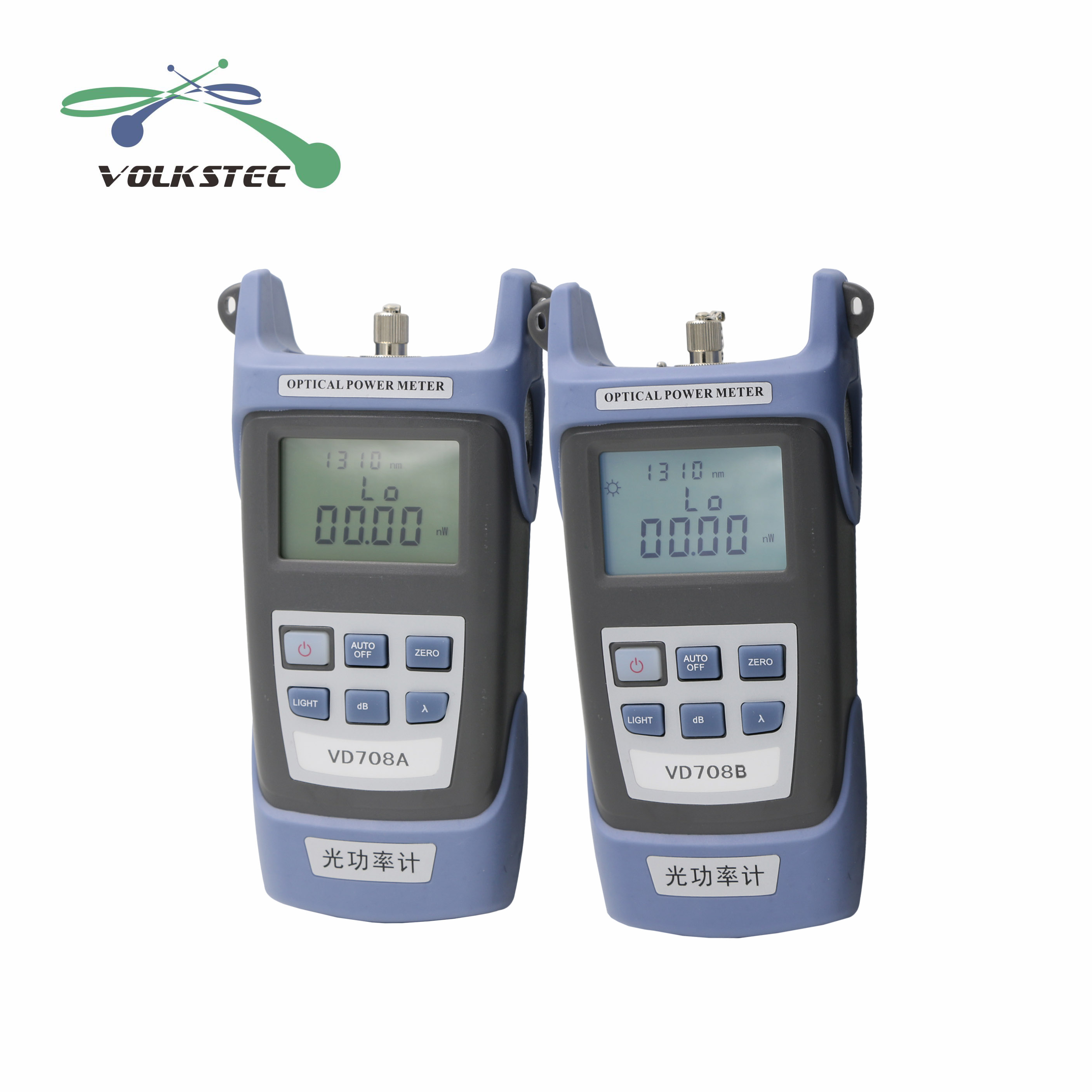 FTTH fiber optic power meter VD708A  VD708B free shippingoptical poweroptical power meterfiber optic power meter -
